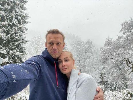 Навальный с женой 17 января вернулись в Россию