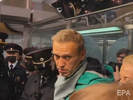 Навального затримали 17 січня