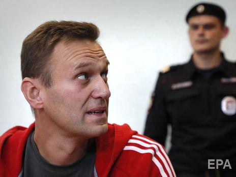 Навального заарештували до 15 лютого