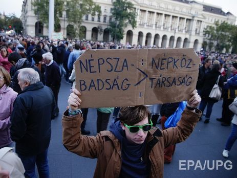 ВВенгрии прекратило работу одно изкрупнейших оппозиционных объявлений