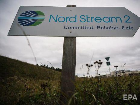 """""""Газпром"""" впервые допустил возможность приостановки реализации или полной отмены проекта """"Северный поток 2"""""""