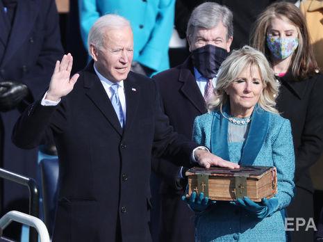 20 січня Джо Байден офіційно обійме посаду президента США