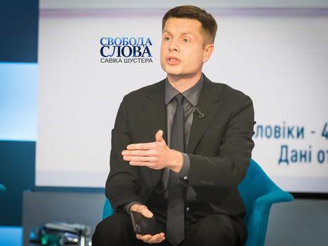 Алексей Гончаренко: Это преступление. Такое же преступление, как если бы армия не имела патронов перед боем