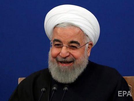 Рухани ожидает действий по возобновлению ядерной сделки от США