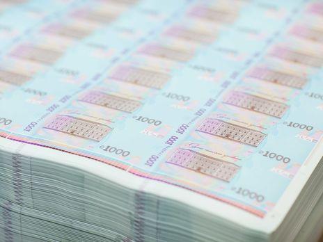 В 2021 году в качестве налогов от украинцев хотят получить почти 138 млрд грн