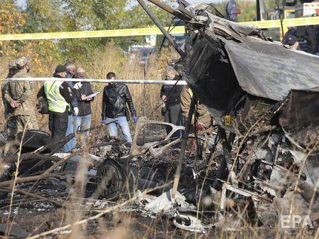 Навчальний літак Ан-26Ш зазнав катастрофи 25 вересня 2020 року