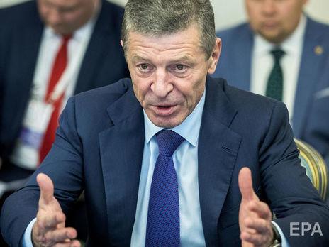 РФ устами Дмитрия Козака (на фото) фактически признала нелегитимность Минских соглашений, говорит Гармаш