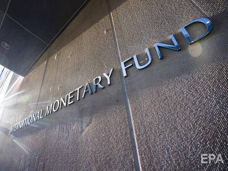Эксперты МВФ передадут результаты своей работы менеджменту, который после изучения документов сделает заявление