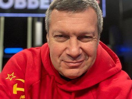 Караулов рассказал, что Соловьев (на фото) летал к Березовскому, но быстро понял, что такое сакральная жертва