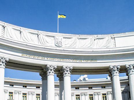 В МИД заявили, что Украина прилагает максимум усилий для мирного урегулирования ситуации на Донбассе