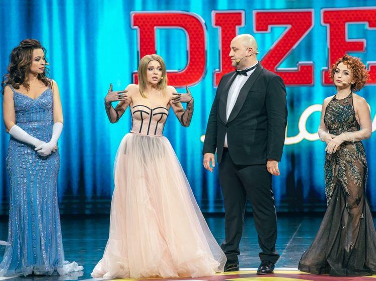 """Українське """"Дизель Шоу"""" покажуть на російському телеканалі"""