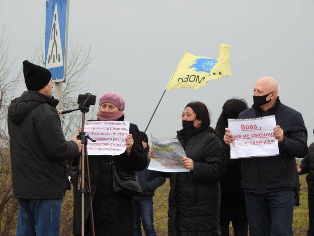 """""""Вова, уже не смешно"""". В Украине перекрыли несколько трасс и требуют отставки Кабмина"""