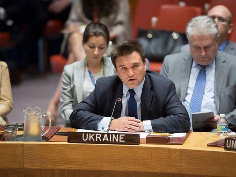 Украина изучает вопрос овыходе изСНГ— глава МИД
