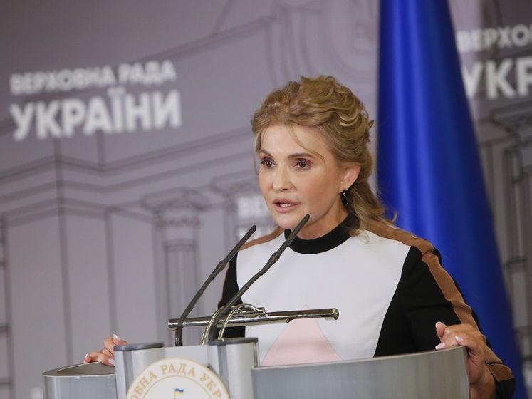 """""""Юля, не узнаю в гриме"""". Соцсети обсуждают новый образ Тимошенко"""