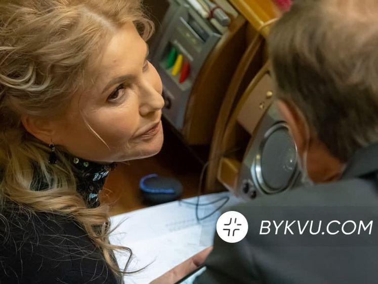 """""""Приглашаю в гости, обнимаю"""". СМИ сфотографировали переписку Юлии Тимошенко и Ермака"""