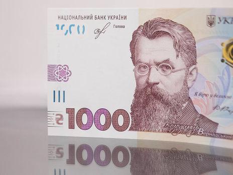 Нацбанк установив курс гривні на 29 січня