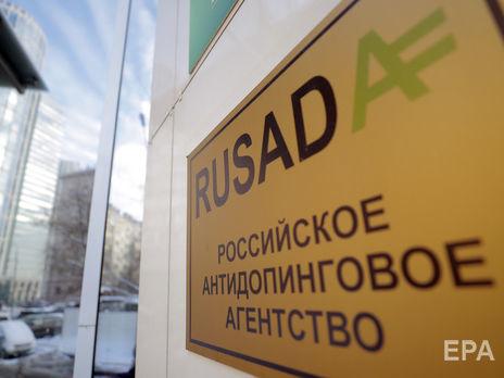 Экс-сотрудники РУСАДА умерли после ухода из организации