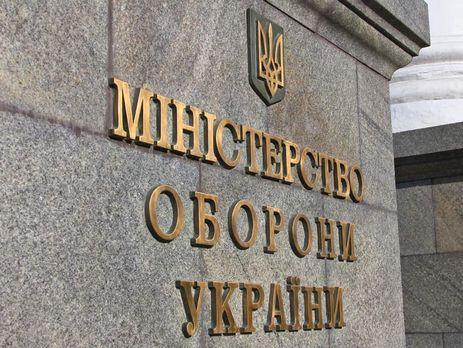 Бутусов вважає, що за те, що відбувається в оборонному відомстві, є відповідальним і президент