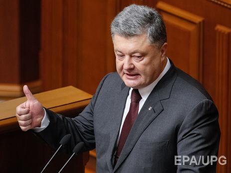 Киев ждет подписания контракта осотрудничестве всфере обороны сПольшей