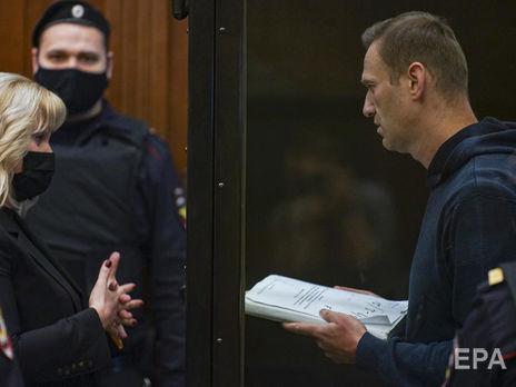 2 февраля суд заменил условный срок для Навального на реальный