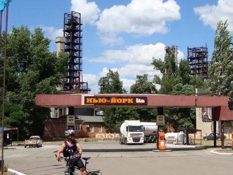 Заправка в Новгородском