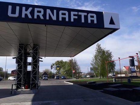 Стокгольмский арбитраж отклонил иск как не подлежащий его юрисдикции