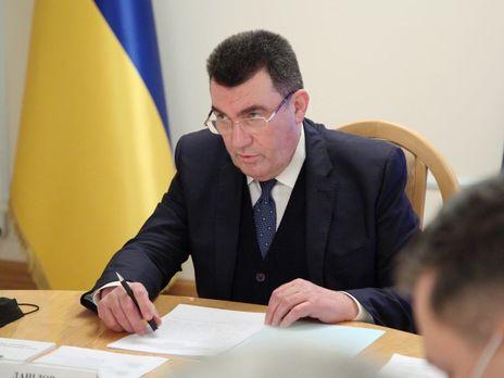 Данилов: У нас более, чем достаточно аргуменов, чтобы санкции ввести