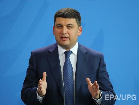 Убытки Украины отгазового договора сРоссией оценили в $53 млрд