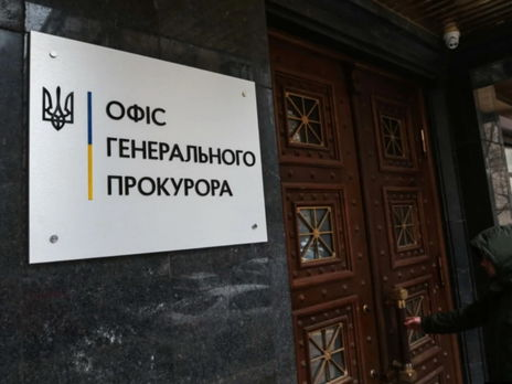 О том, что дело Татарова из НАБУ Офис генпрокурора передал в СБУ, стало известно 24 декабря 2020 года