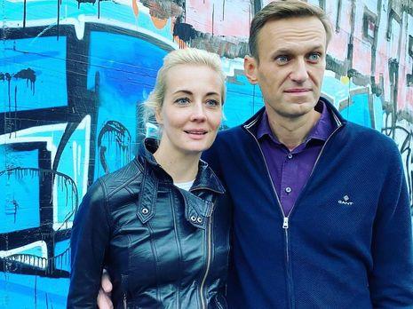 Навальный жене: Очень тебя люблю. Твой владелец обширной коллекции фотографий котов