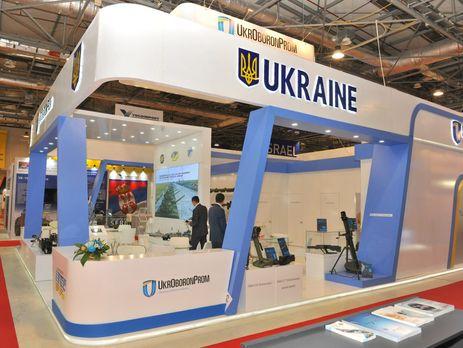 «Укроборонсервис» исловацкая компания будут производить стрелковое оружие