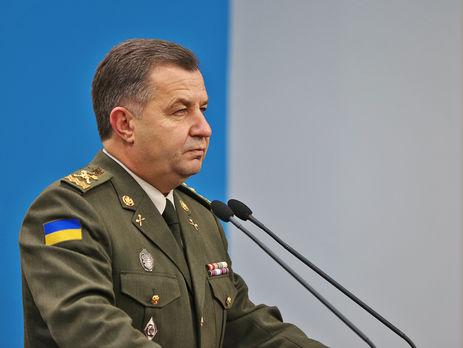 Разведения сторон вСтанице Луганской совсем скоро небудет,— Полторак