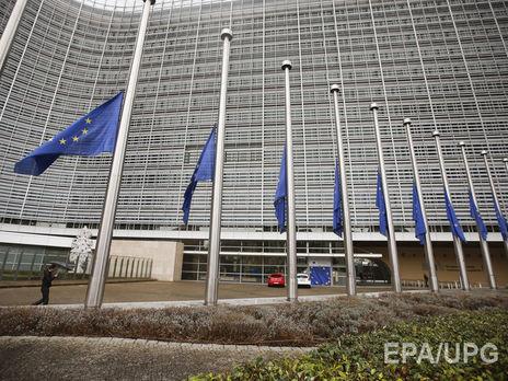 Европарламент невынес наповестку дня вопрос оботмене виз для государства Украины