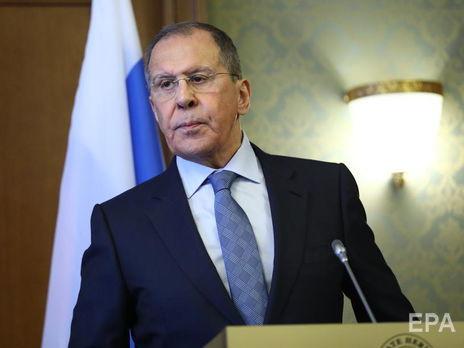 РФ никуда из Европы не уходит, заявил Лавров