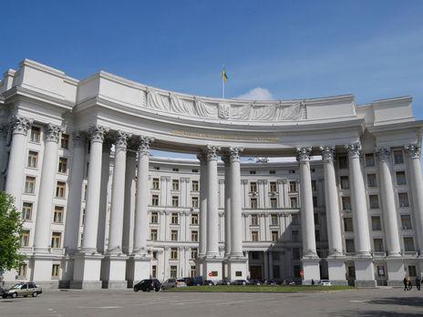 В МИД Украины напомнили, что за семь лет российской вооруженной агрессии погибло более 13 тыс. человек