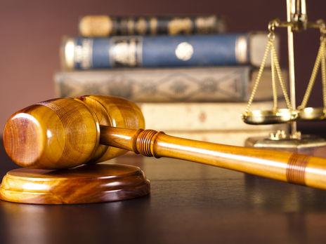 У Мін'юсті підкреслили, що діяльність політичної партії може бути заборонено лише за рішенням суду