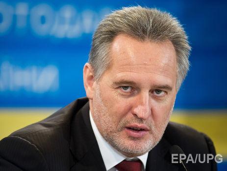 Фирташ заявил, что заподжогом Интера стоит «Народный фронт»