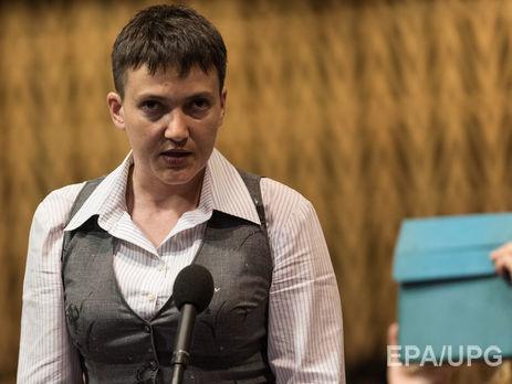 Надежда Савченко: «Россия незаслужила право голоса вПАСЕ»