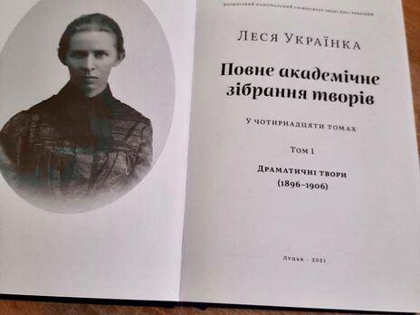 14-томник презентовали в день рождения поэтессы