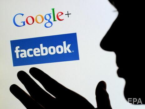 Изначально Facebook и Google были против закона