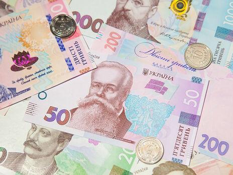 У січні 2021 року Мінфін провів чотири аукціони з розміщення облігацій внутрішньої держпозики