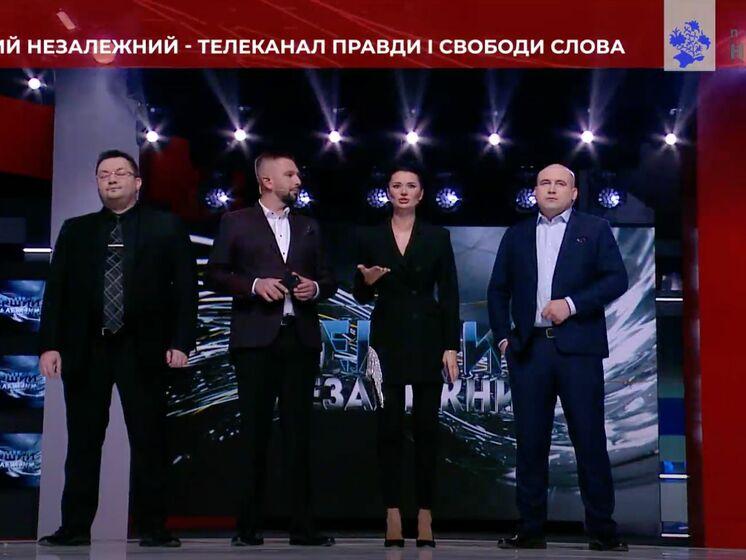 """Начал вещание телеканал журналистов из """"пула каналов Медведчука"""""""
