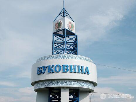 У Чернівецькій області посилять карантин