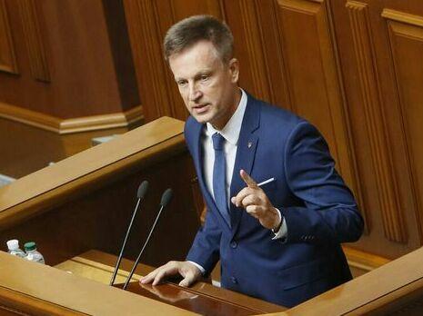 Украинские компании, вполне вероятно, окажутся под международными санкциями за покупку электроэнергии с Белорусской АЭС – Наливайченко