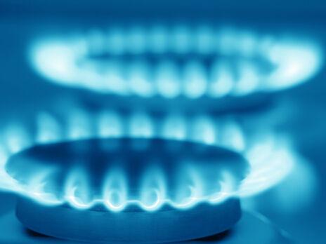 Із 1 серпня 2020 року в Україні запрацював ринок газу