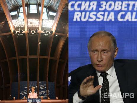ПАСЕ признала ответственность Российской Федерации задействия «ДНР» и«ЛНР»
