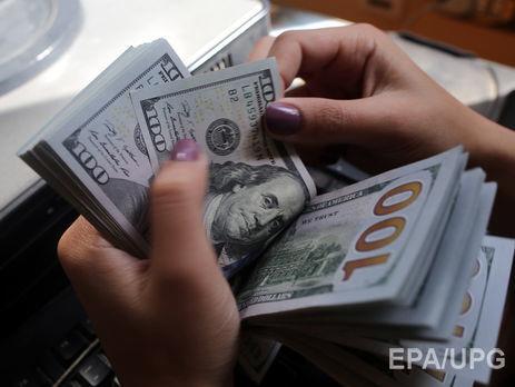 Вобменниках дешевеет доллар иевро— Курс валют