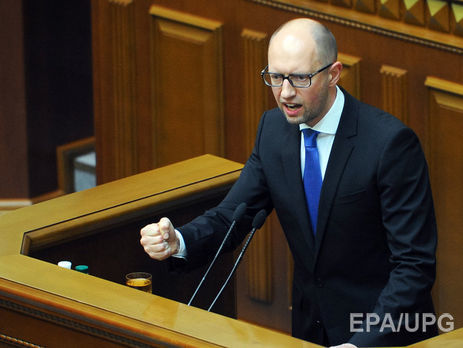 ВМинюсте Украины открестились отрешения судаЕС поЯнуковичу