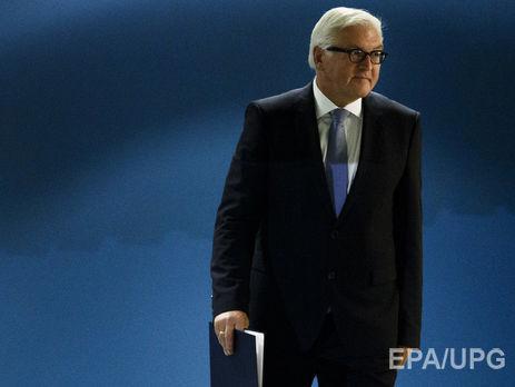 Штайнмайер рассчитывает навозвращение РФ вПАСЕ всреднесрочной перспективе