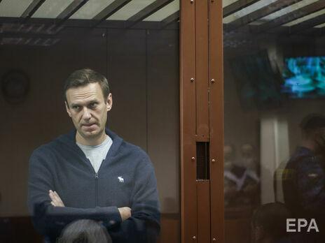 В конце февраля Навального перевели в колонию №2 в городе Покров Владимирской области